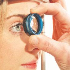Офтальмоскопия - это диагностический тест