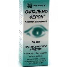 Внешний вид упаковки комбинированных глазных капель