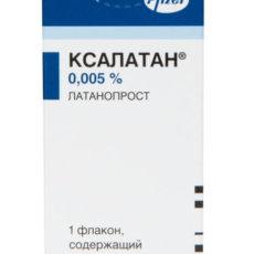 Внешний вид упаковки глазных капель Ксалатан