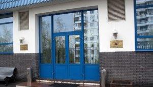 Клиника «Новый взгляд» Москва