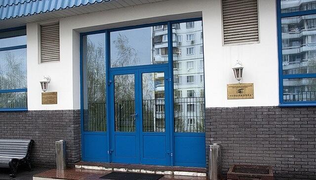 Клиника «Новый взгляд» Москва: отзывы и описание медицинского учреждения