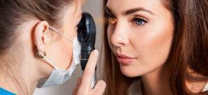 Неполная осложненная катаракта