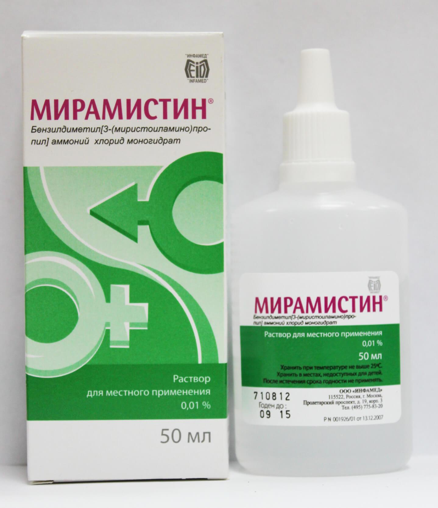 Глазные капли Мирамистин: основные рекомендации и инструкция по применению