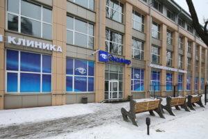 Офтальмологическая клиника Эксимер СПБ: отзывы и описание медицинского учреждения