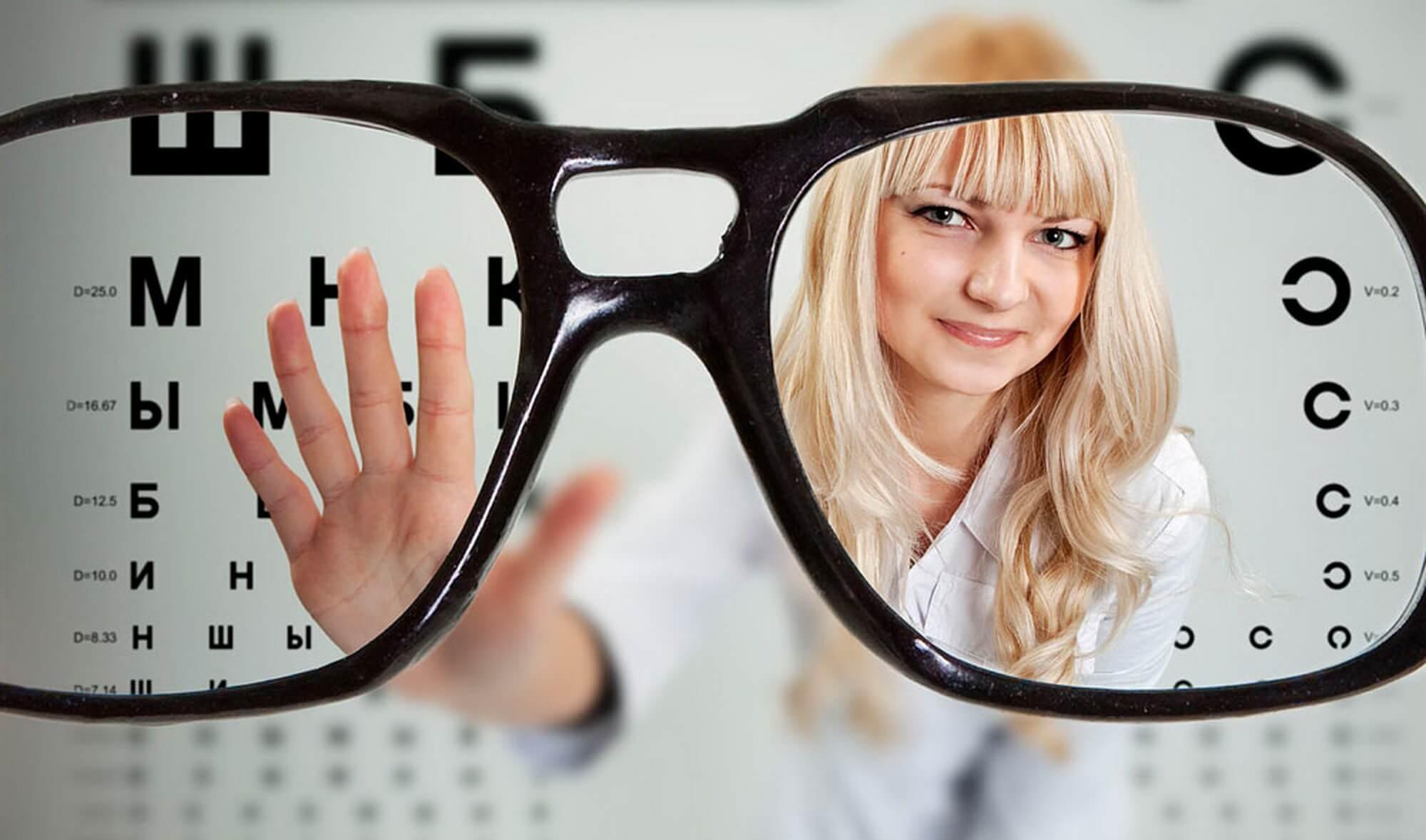Где и как получить консультации офтальмолога в Санкт-Петербурге