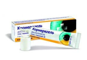 препараты в офтальмологии