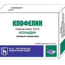 Внешний вид упаковки глазных капель Клофелин