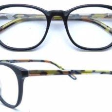Очки - возможность хорошо видеть