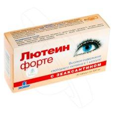 Витамины для глаз предназначены для профилактики, а не для лечения