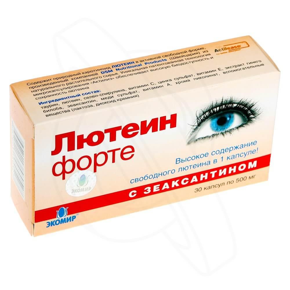 Насколько полезны и как применяются витамины для глаз с лютеином и зеаксантином