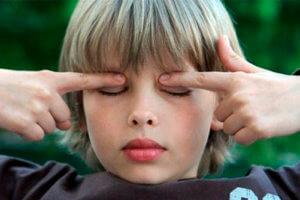 Спортивные упражнения для глаз в детском саду