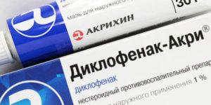 Нестероидные препараты в офтальмологии
