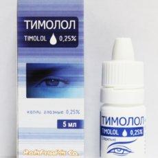 Внешний вид упаковки глазных капель Тимолол