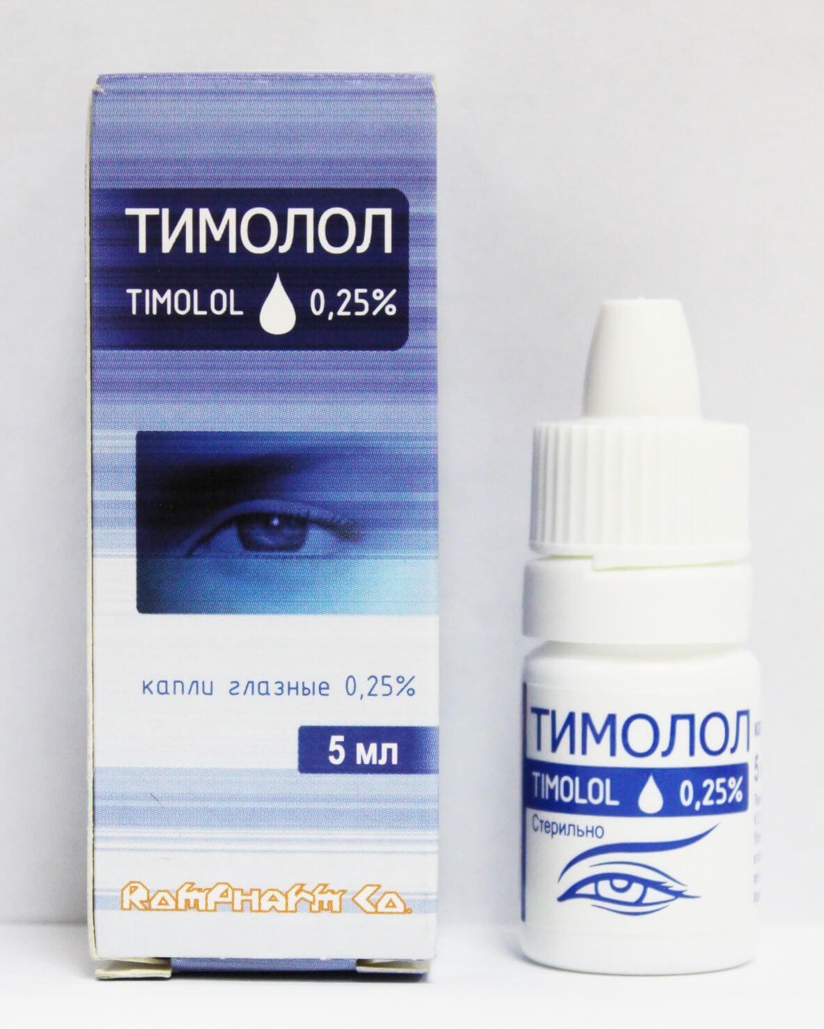Тимолол — глазные капли против глаукомы, инструкция, аналоги, цена