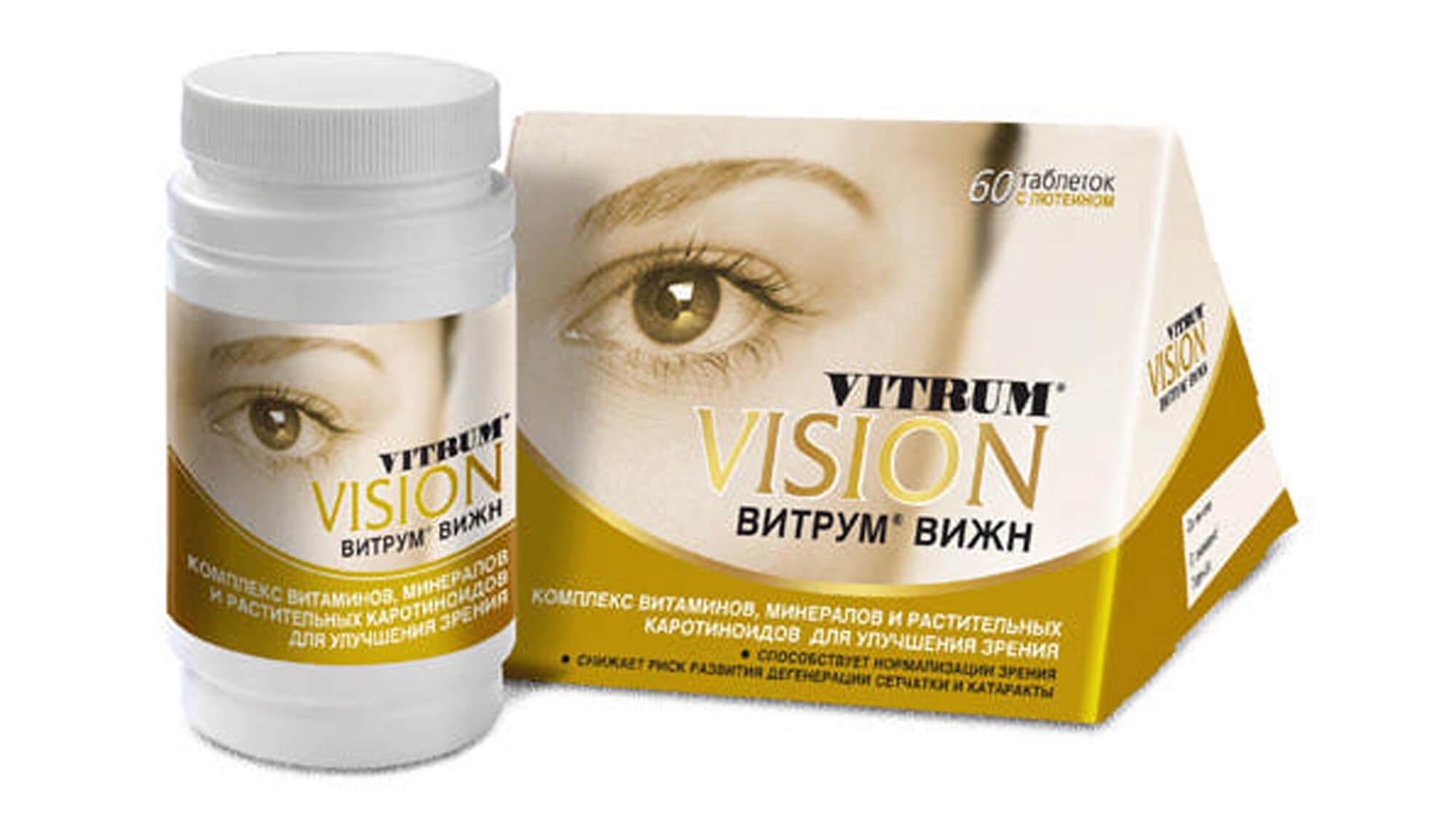 Витамины для глаз витрум вижн, подробная информация о препарате, его лечебном действии