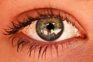 Глазные капли Проксодолол