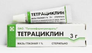 Глазная мазь Тетрациклин от ячменя на глазах: используем правильно