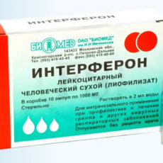 Интерферон альфа-2b применяется при вирусных инфекций тяжелого течения, так его назначают при гепатитах