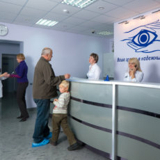 Клиника существует уже более 15 лет и постоянно совершенствует свои методики, согласно современным рекомендациям в офтальмологии