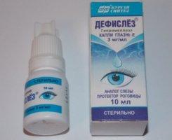 Глазные капли Дефислез: инструкция