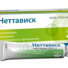 Внешний вид упаковки и тюбика с глазной мазью Неттависк