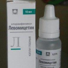 Внешний вид упаковки и флакона Левомицетиновых глазных капель