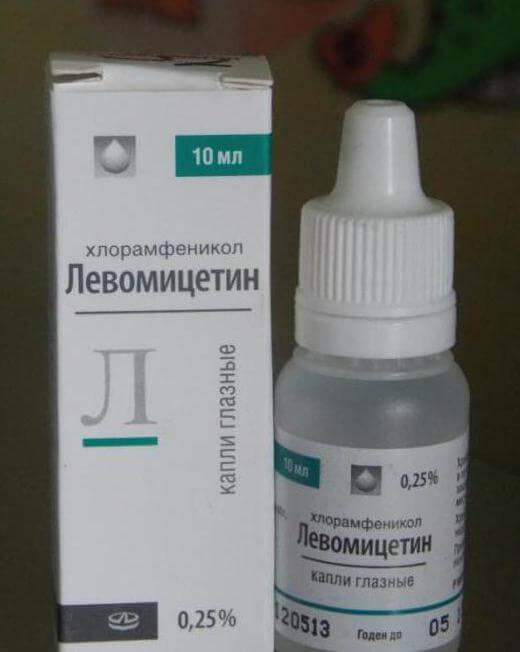 Левомицетиновые глазные капли: инструкция по применению, аналоги