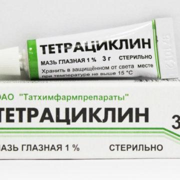 Внешний вид упаковки и тюбика Тетрациклиновой мази для глаз