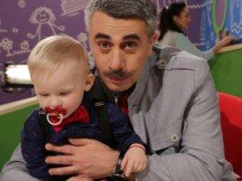 Доктор Комаровский с ребенком