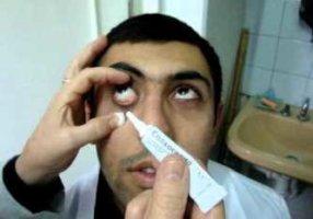Применение мази для глаз