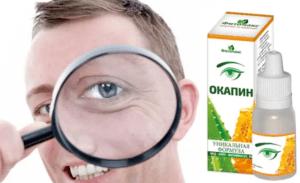 Капли Окапин для глаз