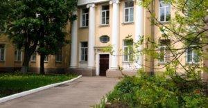 Центр Гельмгольца