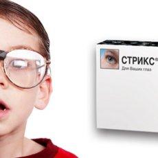 Чем полезен БАД Стрикс для глаз и как правильно его применять