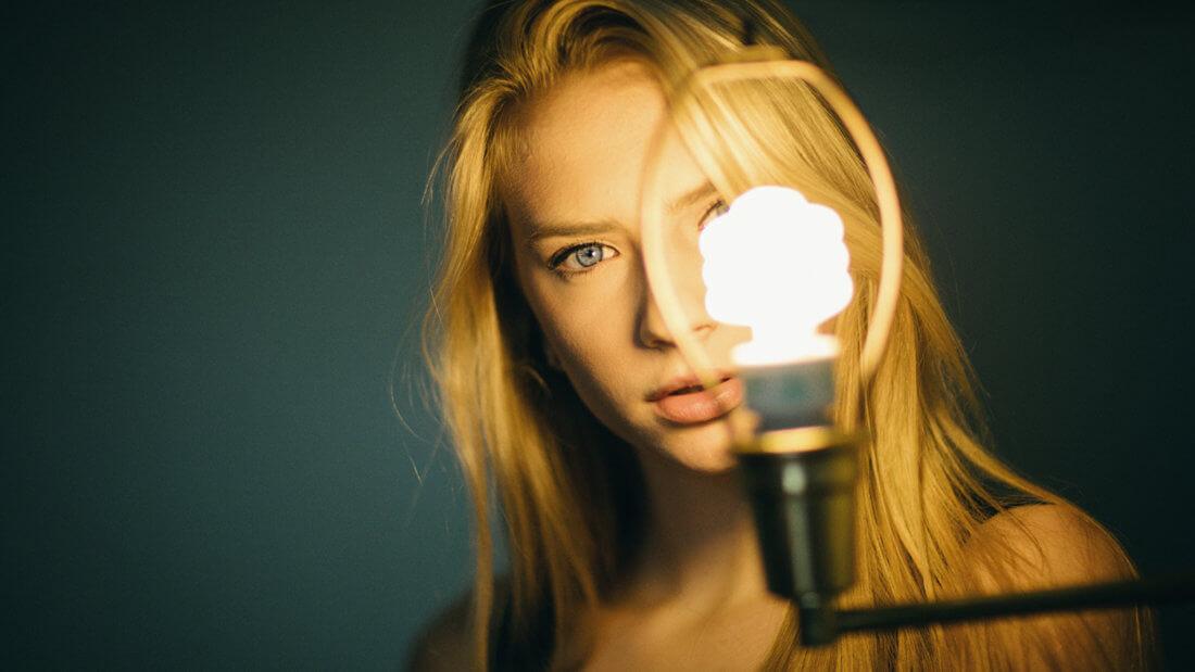 Освещение для глаз