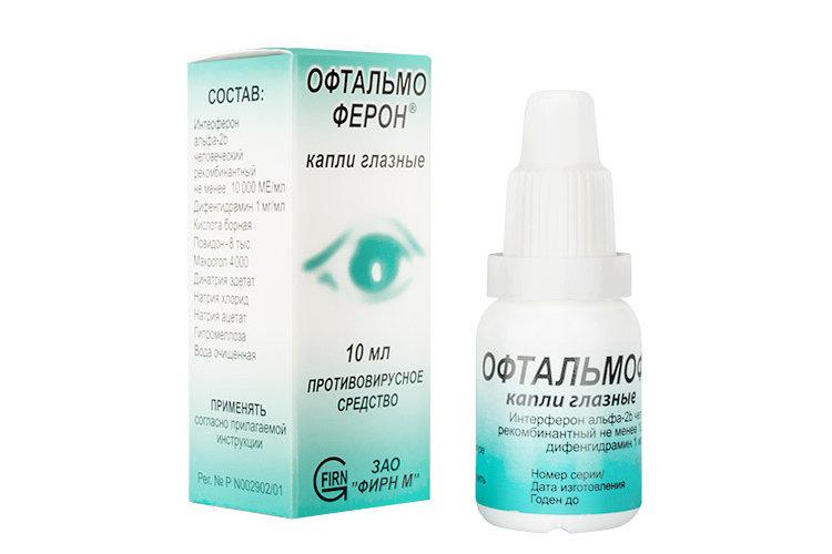 Глазные капли Офтальмоферон: инструкция для детей, показания и противопоказания