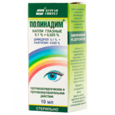 Инструкция по применению глазных капель Полинадим и отзывы об эффективности препарата