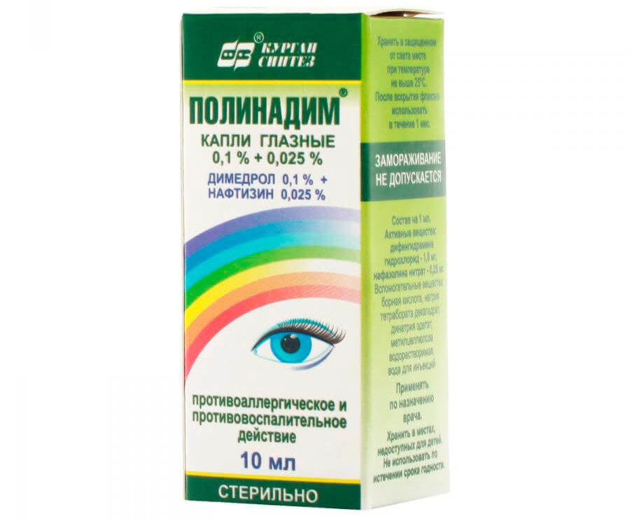 Препарат Полинадим