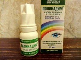 Фармакологическое действие Полинадима