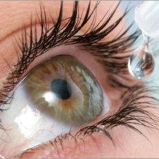Глазные капли Эберон Альфа Р — описание препарата и инструкция по применению